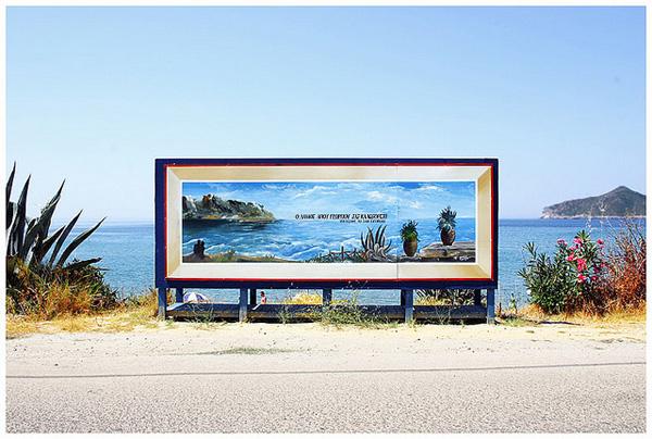 Картина - Остров Корфу, Греция