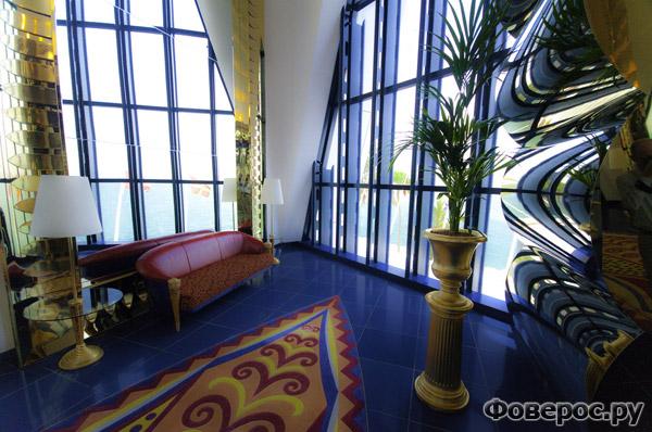 Бурдж Аль Араб (Burj Al Arab) - Внутри Гостиницы (Inside)