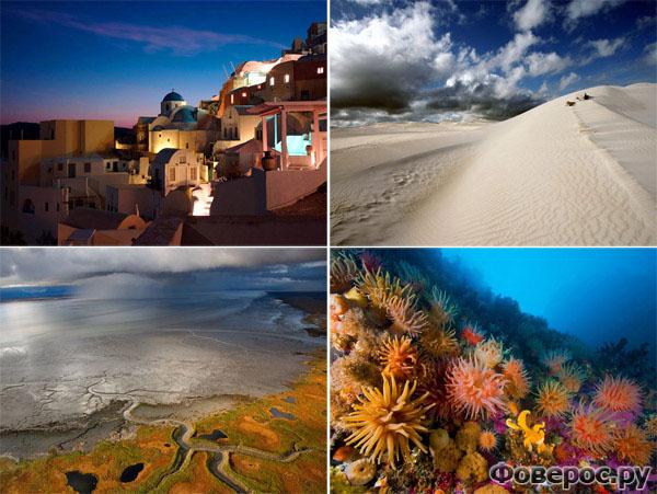 Фотографии недели от National Geographic
