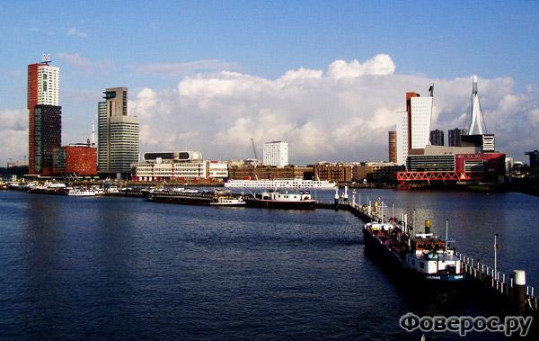 Роттердам - Нидерланды (Голландия)