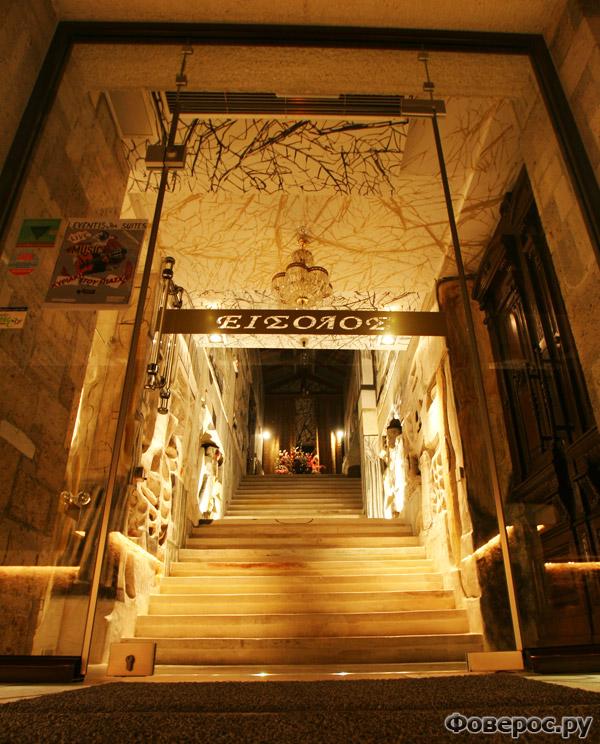 Вход в гостиницу Сюиты Левентис Арт (Leventis Art Suites)