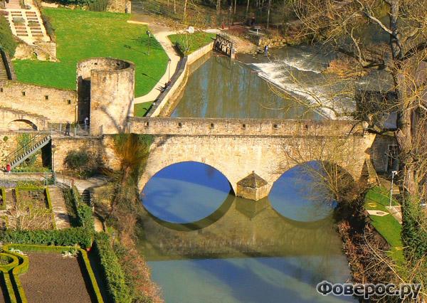 Люксембург (Luxembourg)