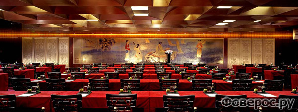 Pangu Plaza Beijing Morgan - Conference Hall