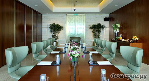 Pangu Plaza Beijing Morgan - Conference Room
