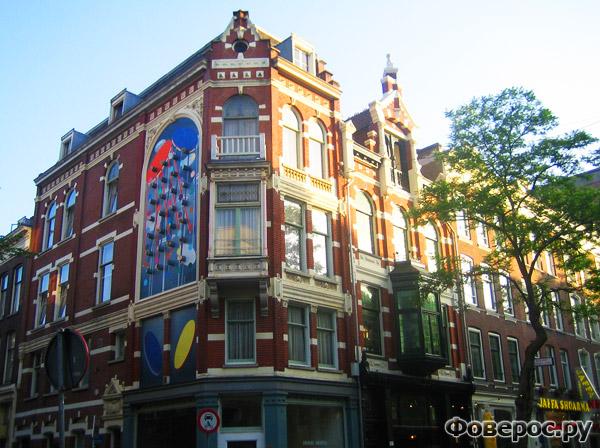 Роттердам - Дома - Нидерланды (Голландия)