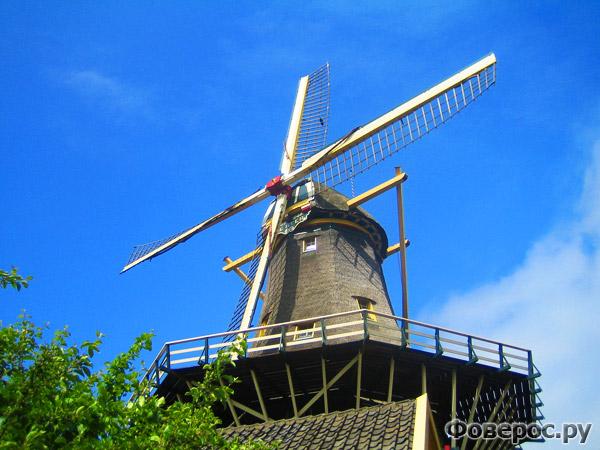 Роттердам - Мельница - Нидерланды (Голландия)