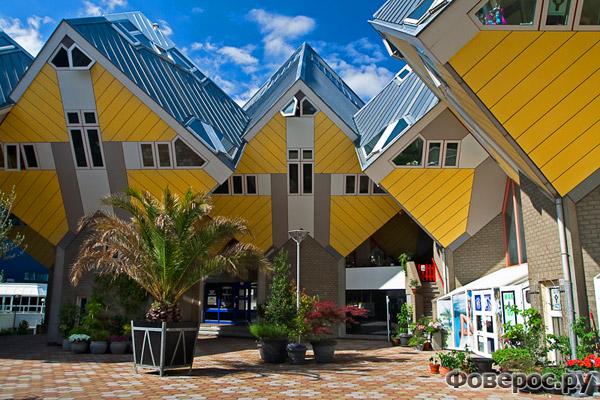 Роттердам - Сказочный городок