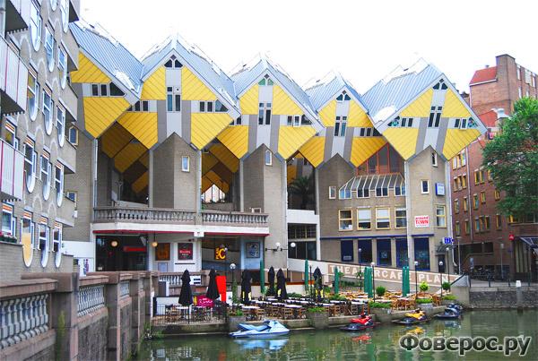 Роттердам - Сказочный городок необычной архитектуры