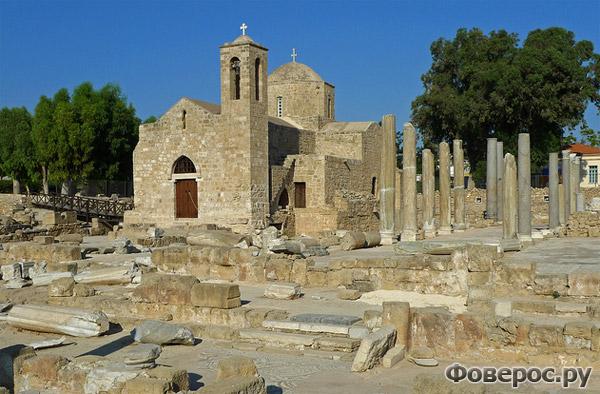 Пафос - Церковь Святой Кириакии (Agia Kyriaki) - Остров Кипр