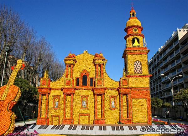 Церковь из апельсинов и лимонов - Fete du Citron - Цитрусовый фестиваль в Ментоне (Франция)