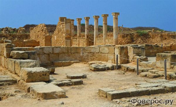 Пафос - Античный храм - Остров Кипр
