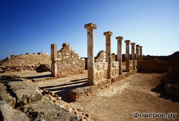 Пафос - Родина Афродиты - богини крастоы и любви - Остров Кипр