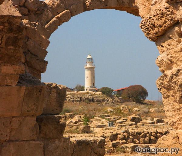 Пафос - Маяк - Остров Кипр