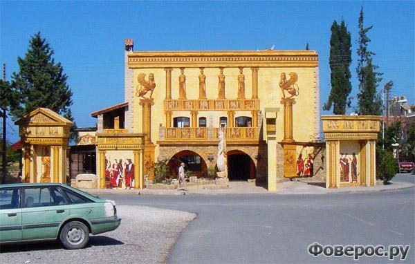 Пафос - Отель Paphos - Остров Кипр