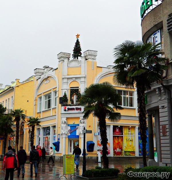 Ялта - Украина - Центр города