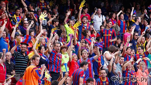 Футбольный клуб «Барселона» (Барса) – это больше, чем клуб (more than a club)
