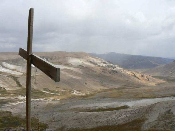 Невадо Мисми в Перу (источник реки Амазонки)
