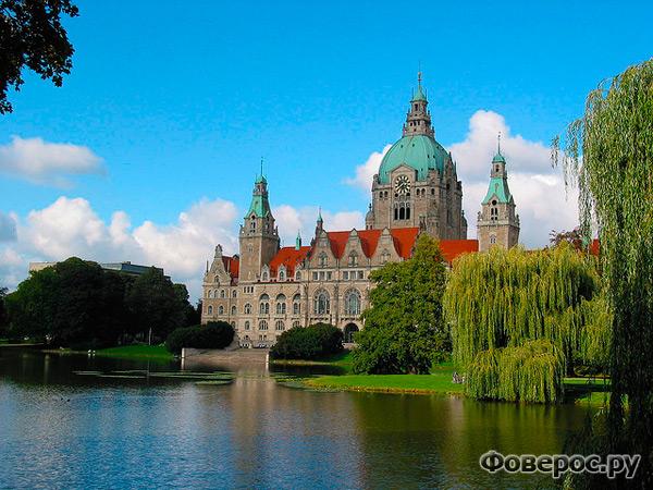 Ганновер - город Германии