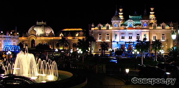 Ночной Монте Карло - княжество Монако