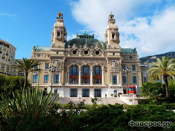 Казино Монте Карло - княжество Монако