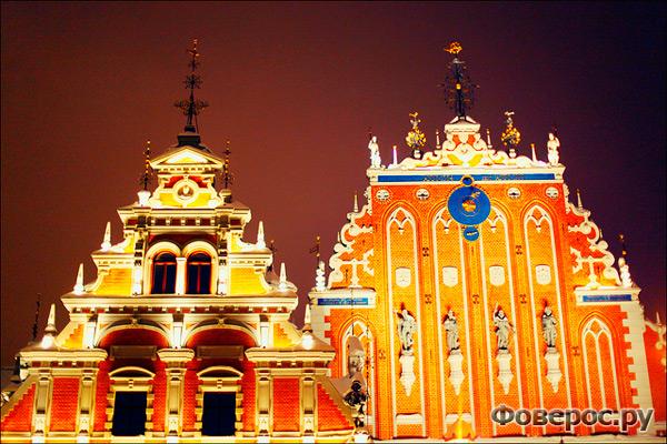 Рига - столица Латвии