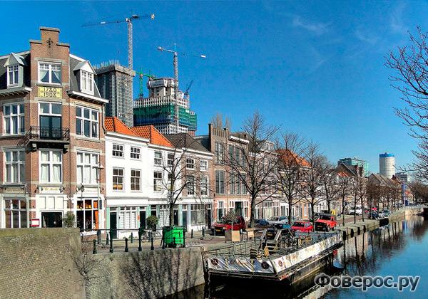 Гаага, Голландия