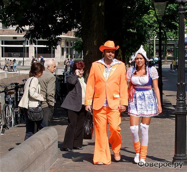 Раскрепощенные голландцы