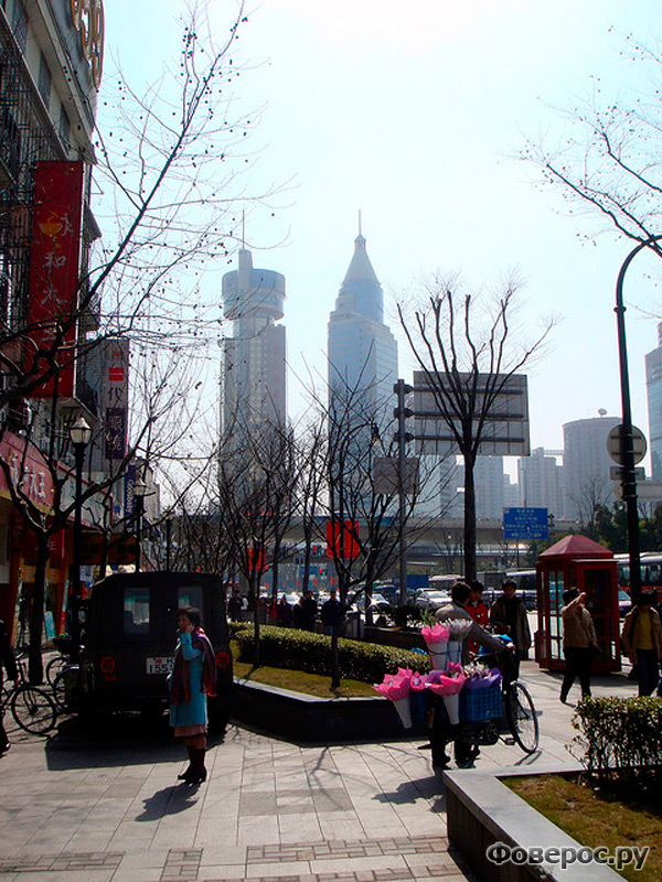 Китай. День Св. Валентина