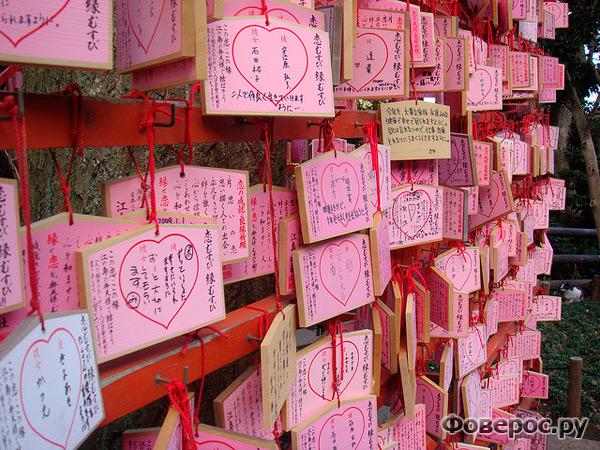 Валентинки. Япония