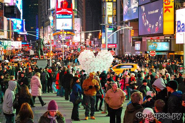 Нью Йорк, США. День Св. Валентина