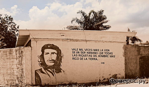 Варадеро, Куба