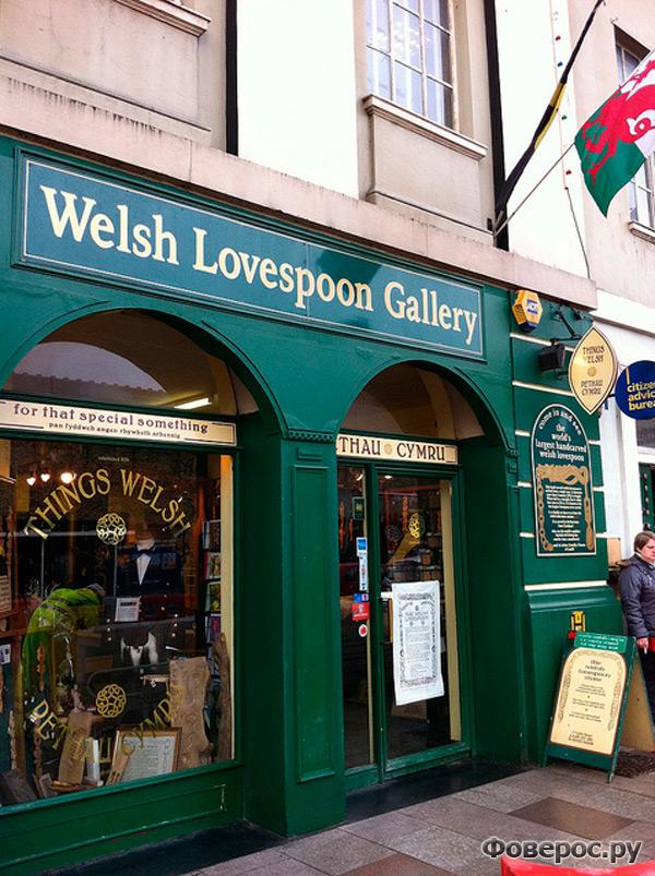 Уэльс, магазин с ложками любви