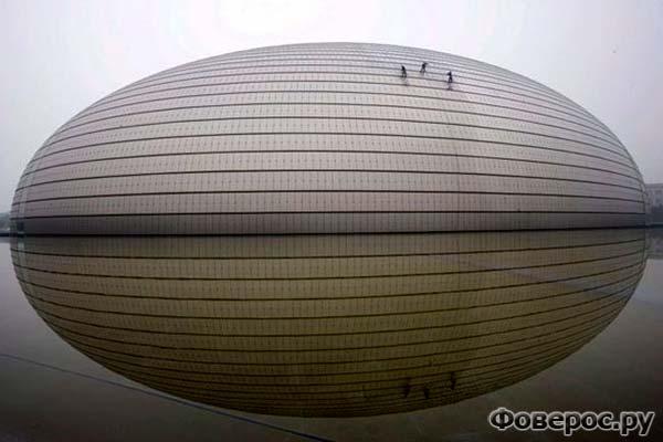 Национальный большой театр в Пекине (Китай)