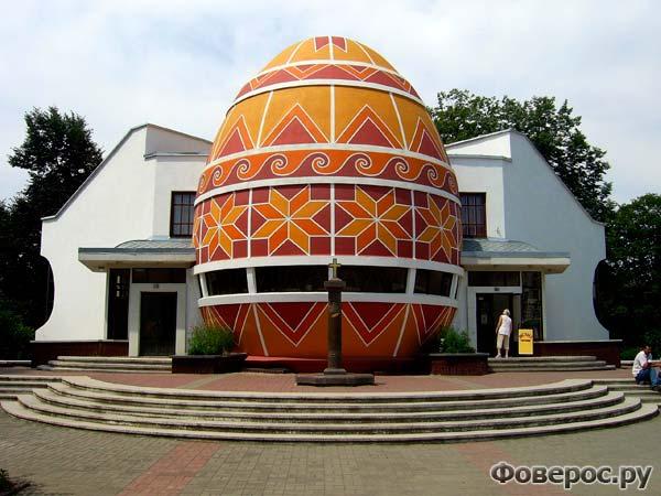 """Музей """"Писанки"""" в городе Коломия (Украина)"""