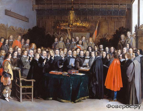 Вестфальский мир (картина Герарда тер Борха (1648 год)