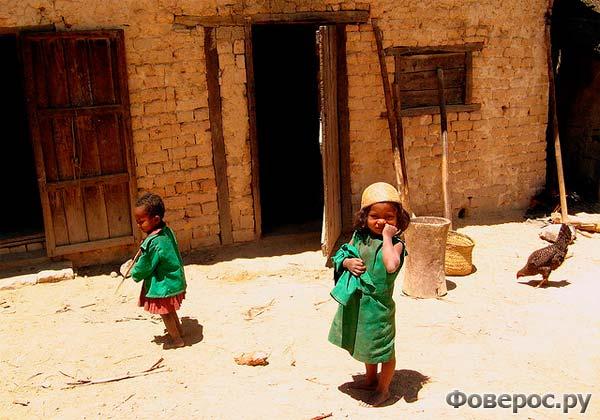 Дети Мадагаскара, поселение Иоси