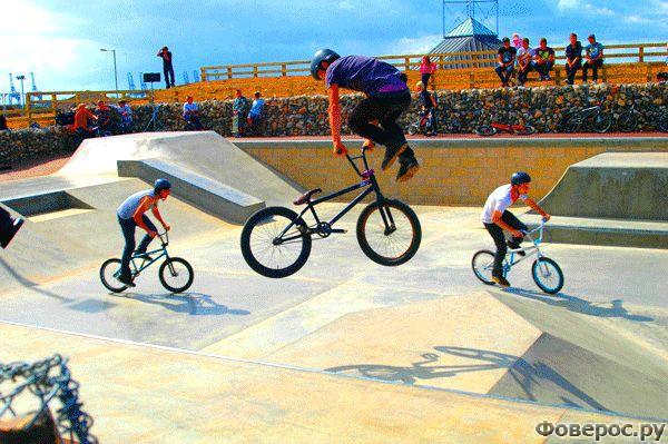 Феликсстоув: Скейт Парк