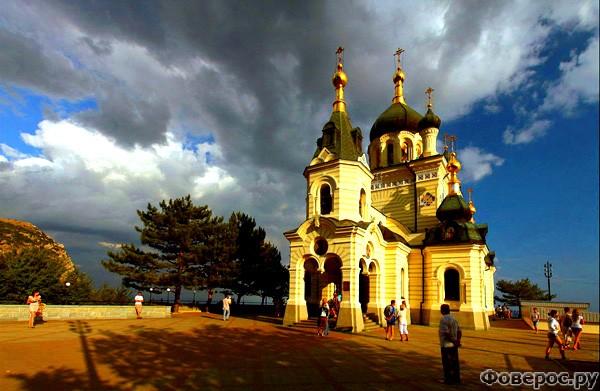 Форос: Фороская Церковь