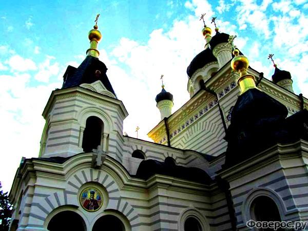 Форос: Церковь Воскресения