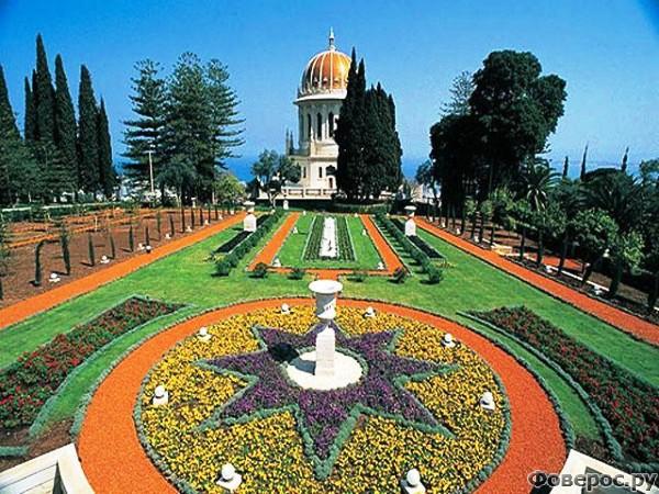 Хайфа - Бахайские сады