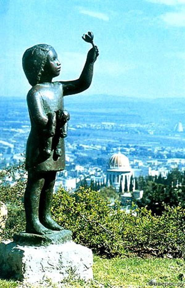 Хайфа - Парк скульптур