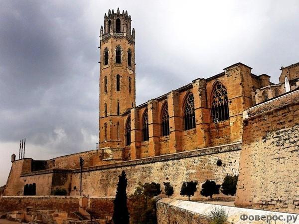 Лерида - Старопрестольный собор