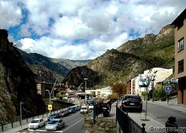 Лерида - Вид на горы