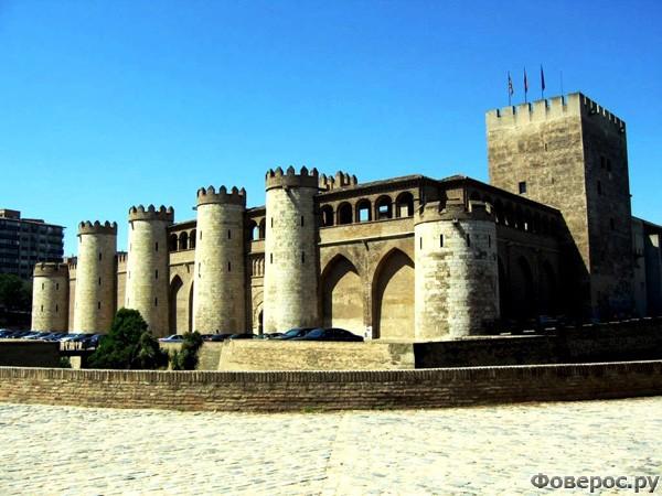 Сарагоса - Дворец Альхаферия