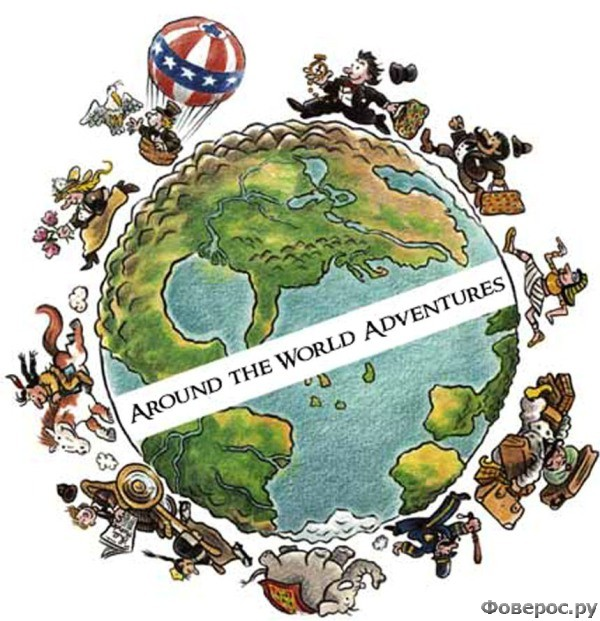 623267.around-the-world